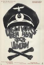 Sıradan Faşizm Afişi