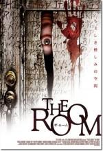Oda (2006) afişi