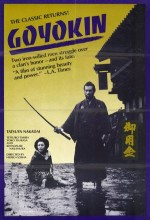Official Gold / Steel Edge Of Revenge (1969) afişi