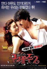 Oh! My God 2 - Taxi Driver (2009) afişi