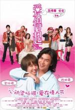 Oi dut hei (2009) afişi