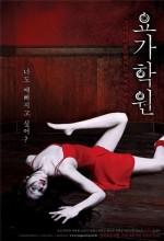 Ölüm Peşimizde (2009) afişi