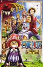 One Piece: Dream Soccer King! (2002) afişi
