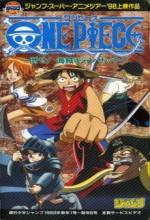 One Piece- Korsan Ganzak'ın Yenilişi