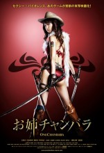 Oneechanbara: The Movie (2008) afişi