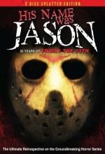Onun Adı Jason:13.cuma 30 Yıllık (2009) afişi
