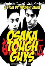 Osaka Tough Guys (1995) afişi