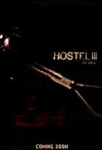 Otel 3 (2011) afişi