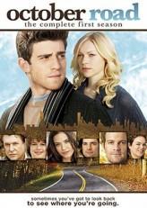 October Road (2007) afişi