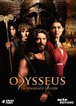 Odysseus (2013) afişi