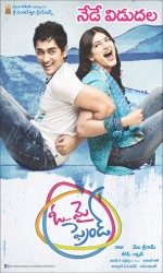 Oh My Friend (2011) afişi