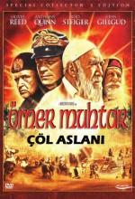 Çöl Aslanı Ömer Muhtar (1981) afişi