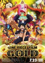 One Piece Film: Gold (2016) afişi