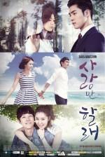 Only Love (2014) afişi