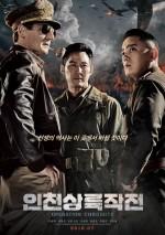 Kuzey Operasyonu (2016) afişi
