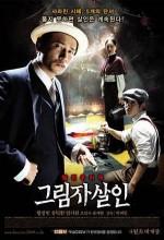 Özel Dedektif (2009) afişi
