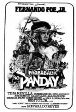 Pagbabalik Ng Panday (1981) afişi