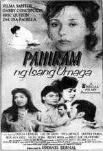Pahiram Ng Isang Umaga (1989) afişi