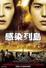 Pandemic (l) (2009) afişi