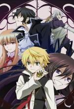 Pandora Hearts (2009) afişi