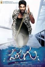 Parugu (2008) afişi