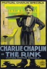 Paten Salonu (1916) afişi