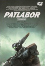 Patlabor: The Movie (1989) afişi