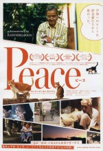Peace (2011) afişi