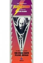 Peril From The Planet Mongo (1966) afişi