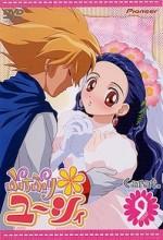 Petite Princess Yuice (2002) afişi