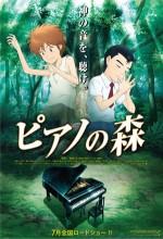 Piano Forest / The Perfect World Of Kai (2007) afişi