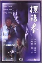 Piao Cuo Can (1987) afişi