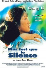 Piao Liang Ma Ma (1999) afişi