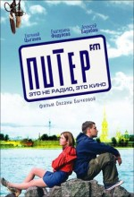 Piter Fm (2006) afişi