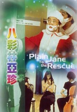 Plain Jane To The Rescue