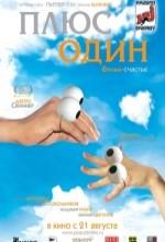 Plyus Odin (2008) afişi
