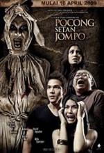 Pocong Setan Jompo (2009) afişi
