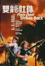 Pom Pom Strikes Back (1986) afişi