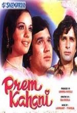 Prem Kahani (1975) afişi