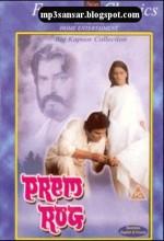 Prem Rog(ı) (1982) afişi