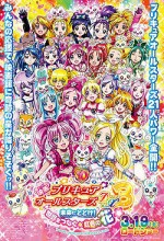 Pretty Cure All Stars Dx3: Deliver The Future! The Rainbow-colored Flower That Connects The World! (2011) afişi