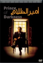 Prince Of Darkness (2002) afişi