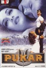 Pukar (2000) afişi