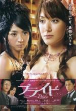 Puraido (2009) afişi