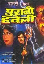 Purani Haveli (1989) afişi