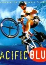 Pacific Blue Sezon 1 (1996) afişi