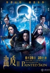 Ölümcül Güzellik 2 (2012) afişi