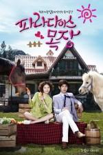 Paradise Ranch (2011) afişi