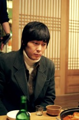 Park Byeong-eun Oyuncuları