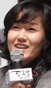Park Mi-hyun
